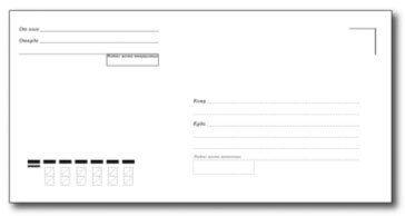 почтовые конверты скачать торрент - фото 5